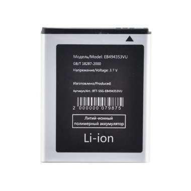 Аккумуляторная батарея для Samsung S7230 EB494353VU — 2